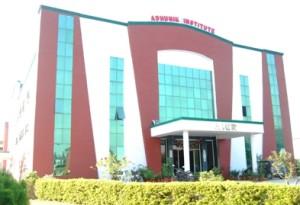 AIPMR Ghaziabad Campus