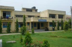 Government Girls Polytechnic Shamli
