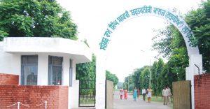 GOVT POLYTECHNIC COLLEGE FOR GIRLS