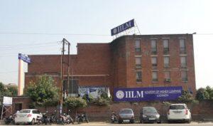 IILM Lucknow Infrastructure