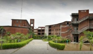 IILMCMS Greater Noida College Campus