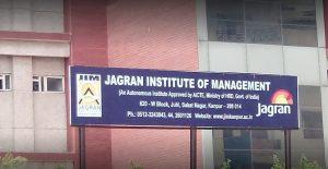 Jagran Institute Of Management Kanpur Infrastructure