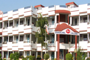 Khandelwal College of Management Science and Technology