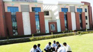 KIMS Kanpur College Campus