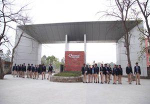 QUANTUM SCHOOL OF BUSINESS