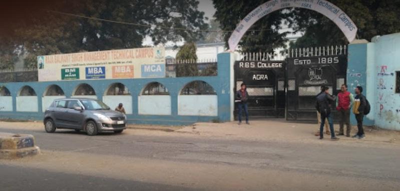 RBSMTC Agra College Campus