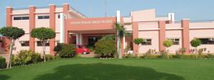 SBSCTM Lucknow