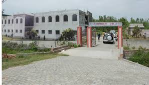 Shakumbari College Meerpur Saharanpur