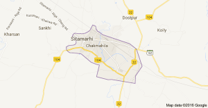 Top colleges for MBA in Sitamarhi