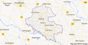 Top colleges for MBA in Deoria