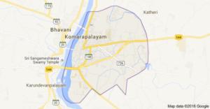 Top colleges MBA Komarapalayam