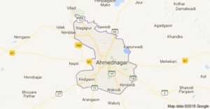 Top colleges for MBA in Ahmednagar