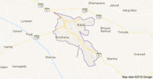 Top colleges for MBA in Kalol