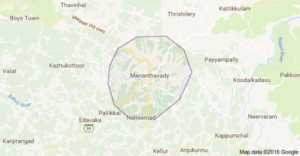 Top colleges for MBA in Mananthavady