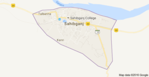 Top colleges for MBA in Sahibganj