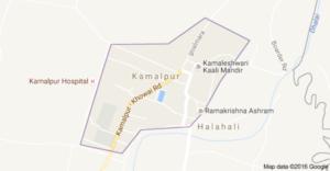 Top MBA Colleges Kamalpur