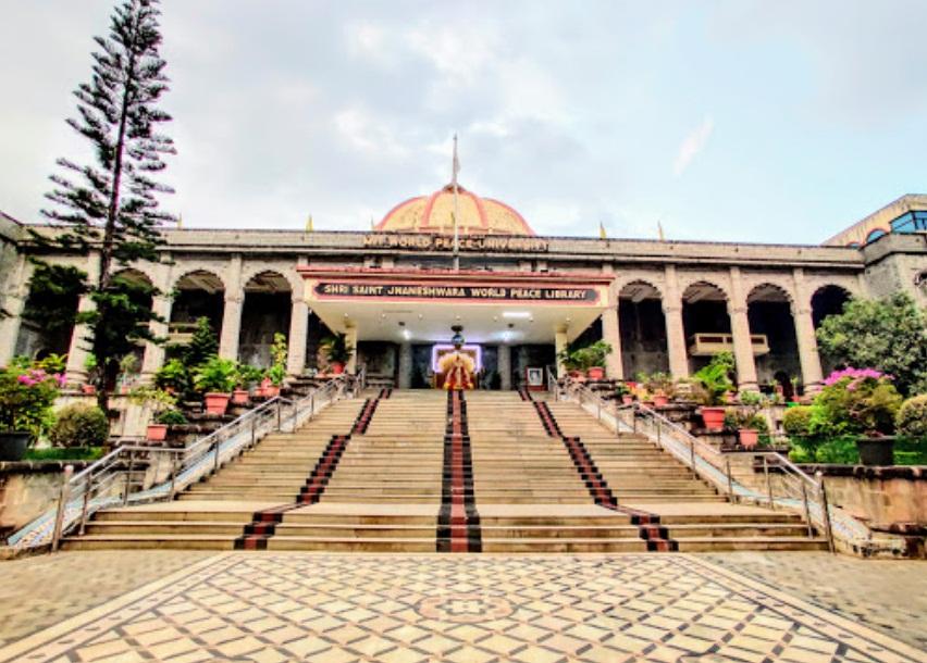 MIT WPU Pune Admission 2021